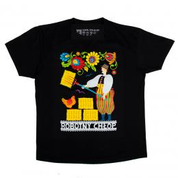 Koszulka męska - Robotny chłop